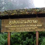 How to Conquer Doi Inthanon
