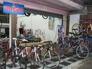 Nikorn Bike frontwtmk