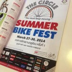 Top Pick Event: The Circle Summer Bike Fest