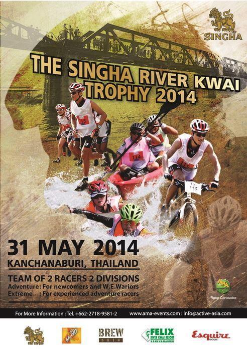 River-Kwai-Adventure-Race-2014-poster