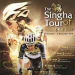 The Singha Tour of Chiang Rai 2014