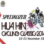 HUA HIN CYCLING CLASSIC 2014 Press Release