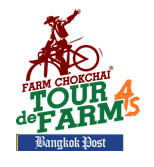 Logo Tour de Farm 2014