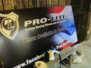 3rd HH Alleycat Pro Lite sign