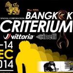 Top Pick Event: 5th Bangkok Criterium