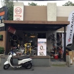 My favorite bicycle shop in Thailand: Sixty Fixy Bike Shop