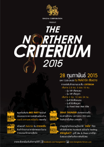 The Northern Criterium 2015