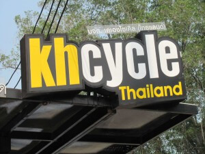 KH Cycle main sign