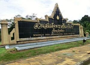 Somdech Phra Srinagarindra Park Phang Nga