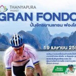 Top Pick Event: Thanyapura Gran Fondo