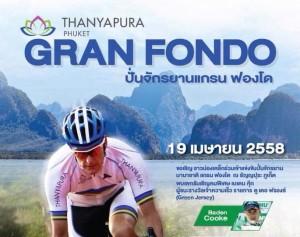 Thanyapura Gran Fondo 2015 main image