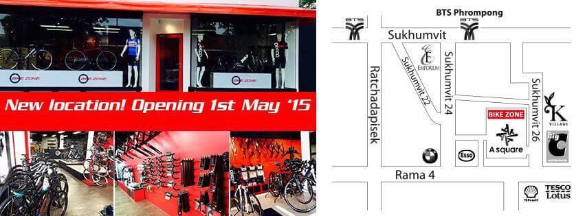 Bike Zone new location