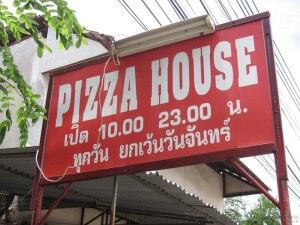 Pizza House restaurant main sign 2
