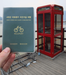 4 Rivers Path Passport booklet