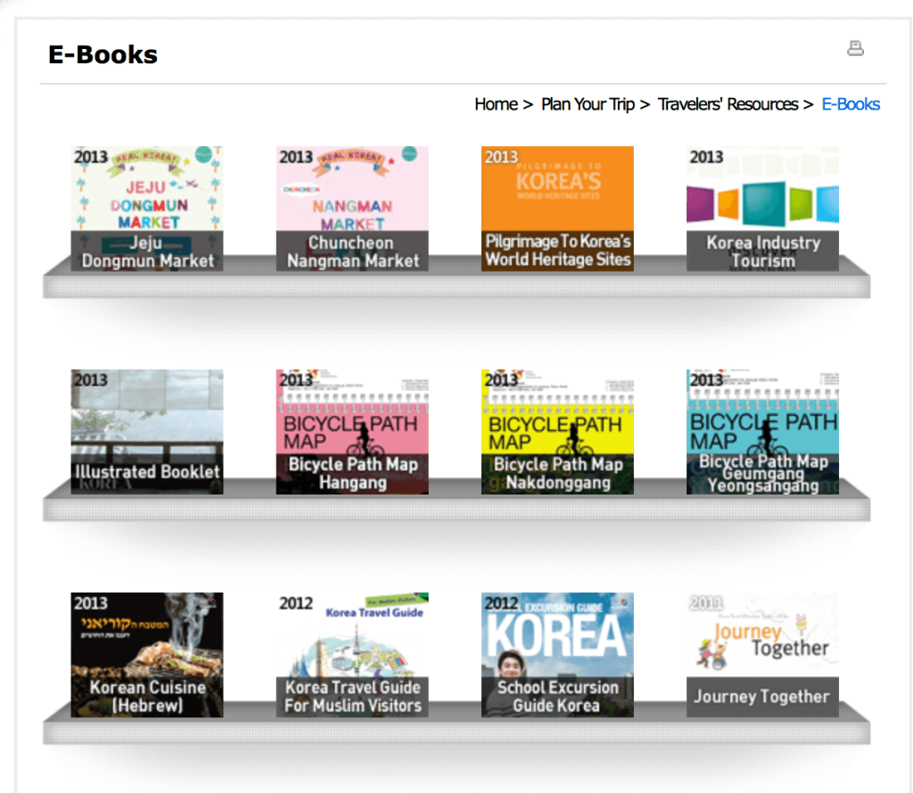 E-books for cycling maps in South Korea