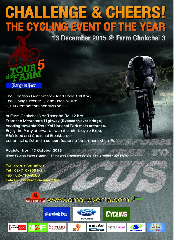 Tour de Fram 5 info English