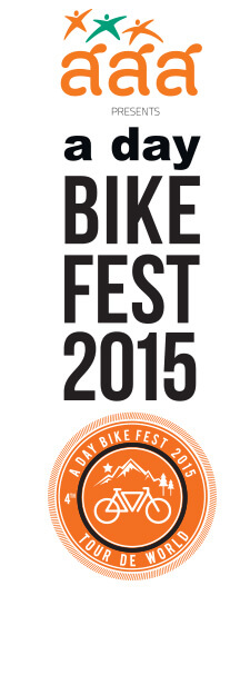 A DAY Bike Fest 2015 banner