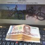 Bicycle theft warning in Chonburi