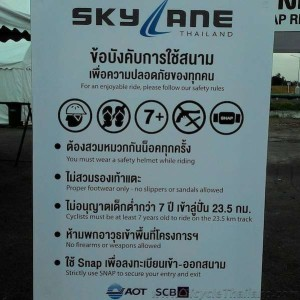 Sky Lane rules