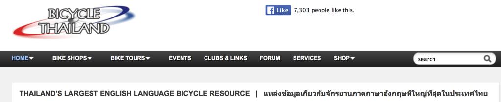 Bicycle Thailand Menu Bar screenshot