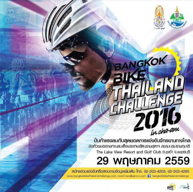 Bangkok Bike Thailand Challenge 2016 in Cha Am