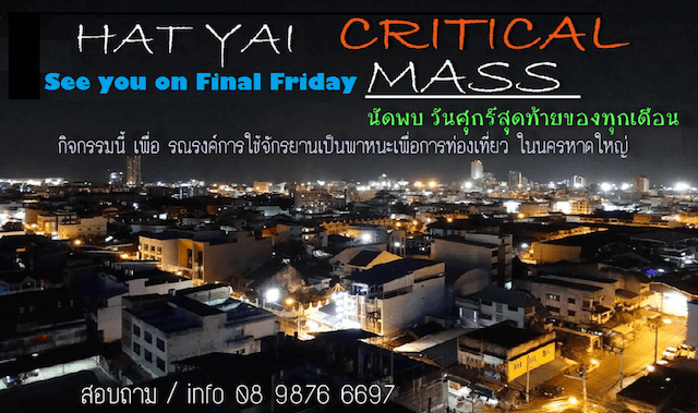 Hat Yai critical mass main image