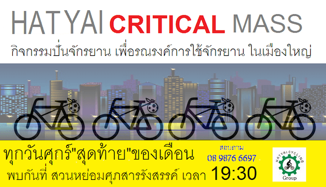 Hat Yai critical mass time and day