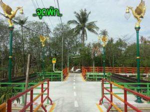 Phra Padaeng 1