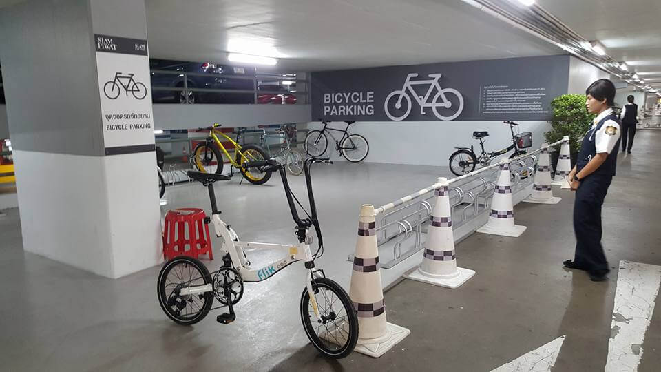 Siam Discovery bicycle parking area 2