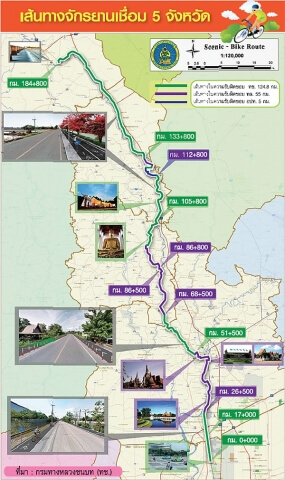 bicycle lane across 5 thailand provinces map