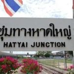 Transporting a Bicycle on Thailand's Southern Railway Line (Hat Yai-Bangkok)