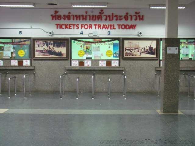 Hat Yai train station ticket booths