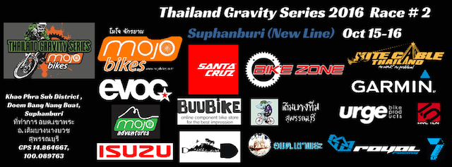 thailand-gravity-series-race-2