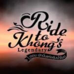 Top Pick Event: Ride to Khong's Legendary 2017