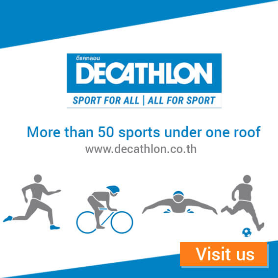 decathlon-thailand